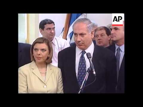 ISRAEL: NEW PM EHUD BARAK TAKES OFFICE