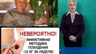 Диета Сергея Агапкина.mp4