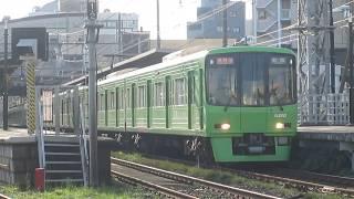 京王電鉄8000系 8013F 東府中駅発車【高尾山トレイン】(~8003F 通過)