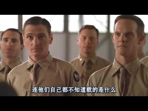 真事美劇 TAKEN(天劫)第一集