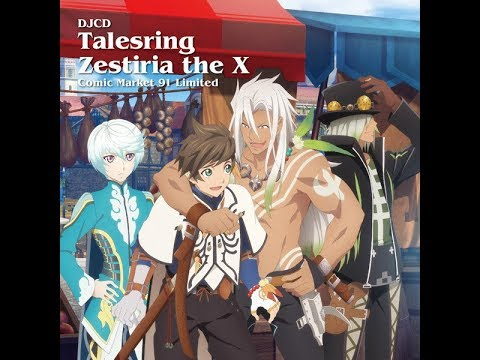 [DJCD] Tales of Zestiria (Comic Market 91 Limited)