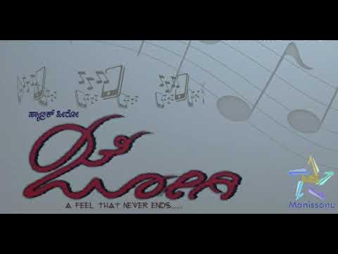 Kannada jogi movie sad ring tone
