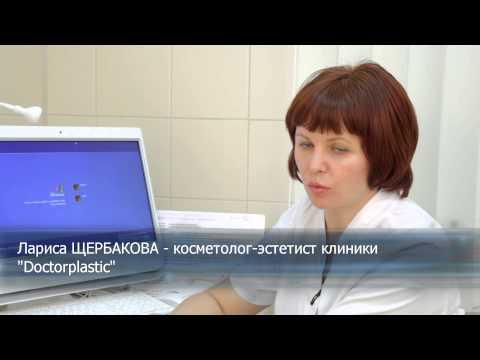 Пластическая хирургия. Операции по коррекции лица и тела