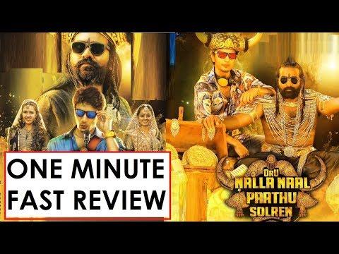 Oru Nalla Naal Pathu Solren review | ONNPS movie review Vijay Sethupathy
