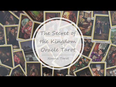開箱  宮闕祕史神諭塔羅牌 • The Secret of the Kingdom Oracle Tarot // Nanna Tarot