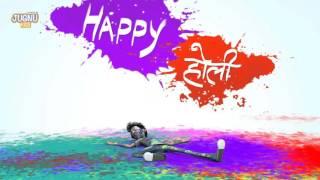 WAPSPOT MOBI Rang Barse Bheege Chunar Wali  Funny Dance Video  Holi Dance By Jugnu Kids