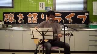 東大阪市瓢箪山やまなみプラザ2階大会議室にて行なわれたミニライブ風...