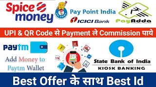 Spice Money Best Offer | Pay Adda Mobile Recharge Portal | Pay Point India AEPS |  Rock Tech Prince