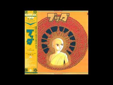 Akira Ito (伊藤詳) - ブッダ (Buddha) (1982) [Full Album]