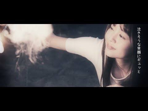 Make a Riot『Hanabi』Music Video