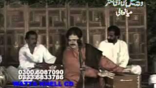 Pardesi Dhola (NICE SONG) shafa ullah khan.flv