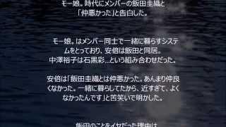 モーニング娘。の安倍なつみ(33)が30日、日本テレビ系で放送され...