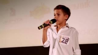 """Ларкович Лев, 8 лет. Песня """"Родина"""" ( Трофим )"""