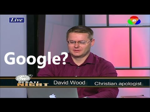 David Wood's Poor Scholarship Exposed ! - Must Watch