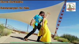 GUVAA GORINKATHO telugu karaoke for Male singers with lyrics