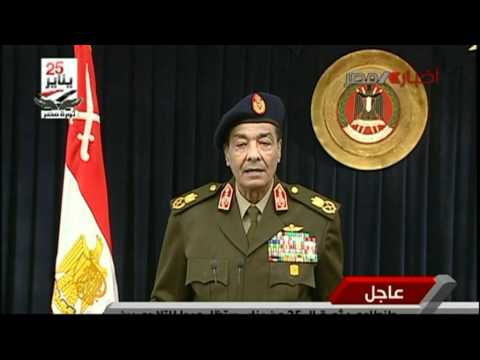 Tantawi: Egypt to lift state of emergency