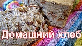 2 вида хлеба в хлебопечке