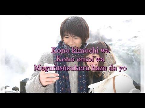 Harukaze by Rihwa (Boku No Ita Jikan OST) with Romanized Jap Lyrics