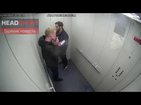 Двое помочились в лифте