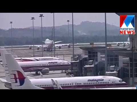 Search for Malaysia Airlines flight MH370 called off  | Manorama News