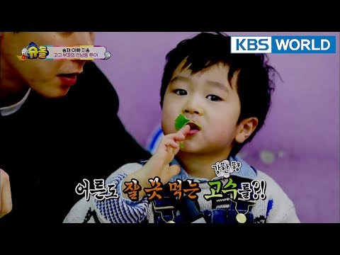 "Seungjae & dad hang out in ""hot place"" Yeonnam-dong [The Return of Superman/2018.02.25]"