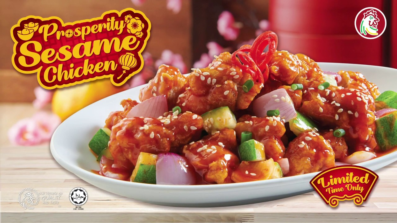 All-New Prosperity Sesame Chicken