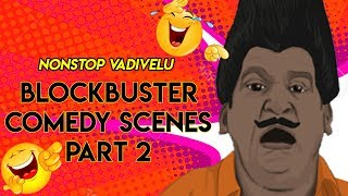 Vadivelu Nonstop Blockbuster Tamil films comedy scenes - Part 2
