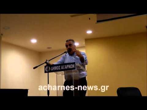 Ομιλία Συλλόγου κατά της Εγκληματικότητας και των Ναρκωτικών