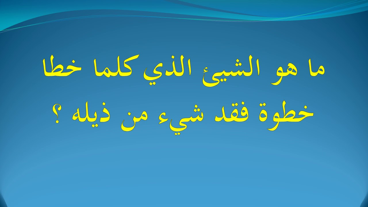فوازير رمضان ٢٠١٩ شروط المسابقه سهله الجاليه