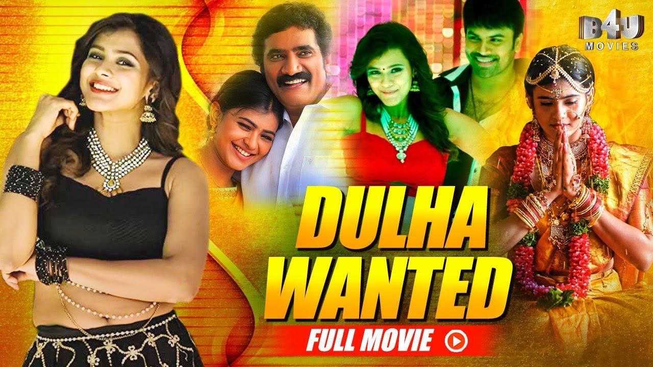 Download Dulha Wanted - New Full Hindi Dubbed Movie | Hebah Patel, Rao Ramesh, Tejaswi Madivada | Full HD