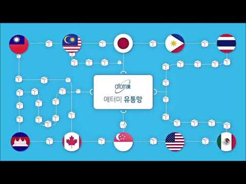 애터미(Atomy) GSGS(Global Sourcing Global Sales) 전략이란