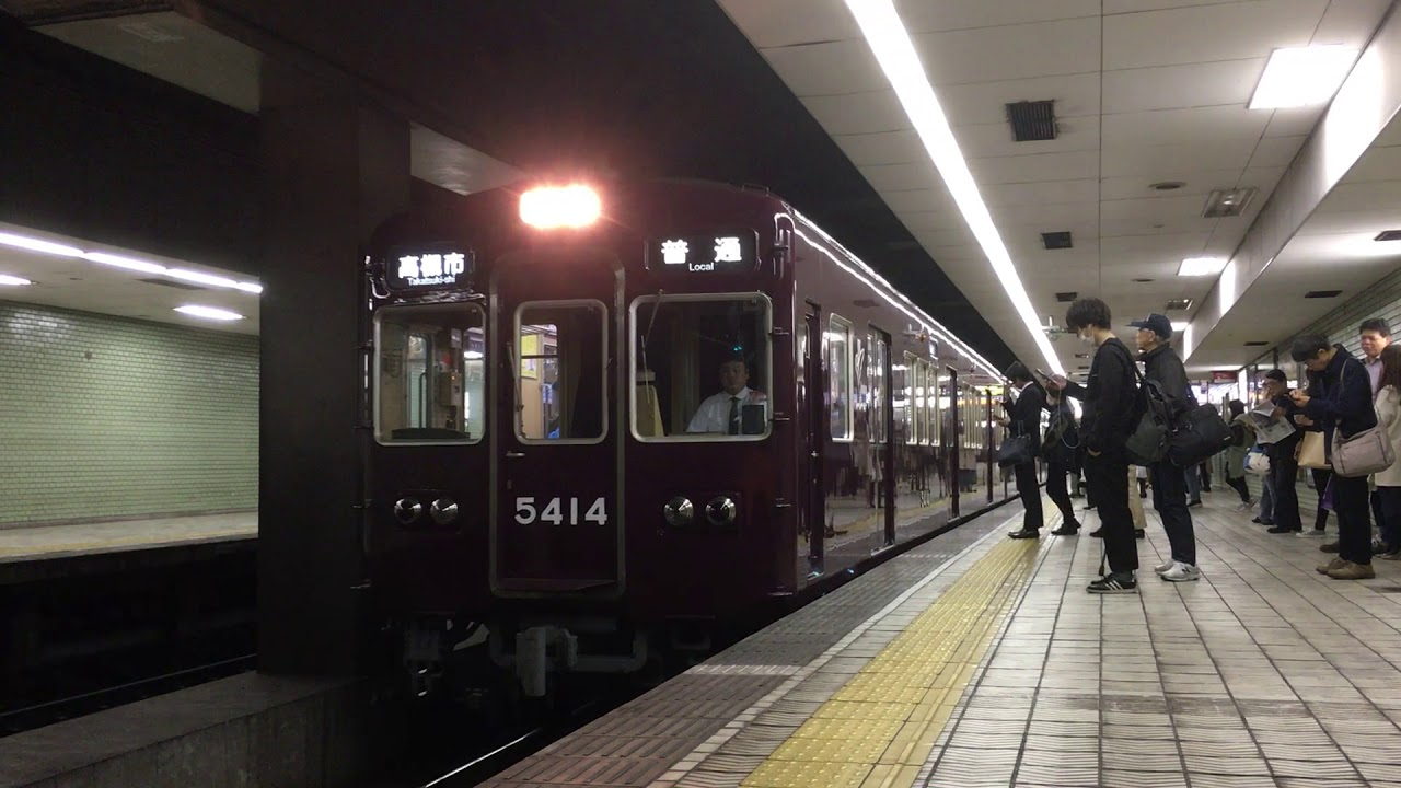 大阪メトロ堺筋線 阪急5313F 日本橋 - YouTube