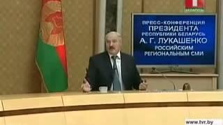 Лукашенко об украине и прочей нечести Кавказской