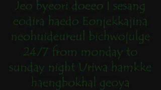 ss501 green peas with lyrics wmv