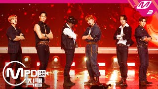 [MPD직캠] 몬스타엑스 직캠 4K 'FANTASIA' (MONSTA X FanCam) | @MCOUNTDO…