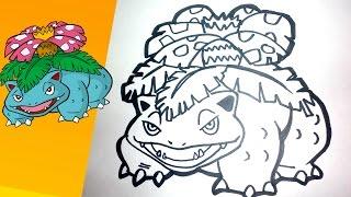 Como dibujar a VENUSAUR paso a paso | how to draw VENUSAUR step by step