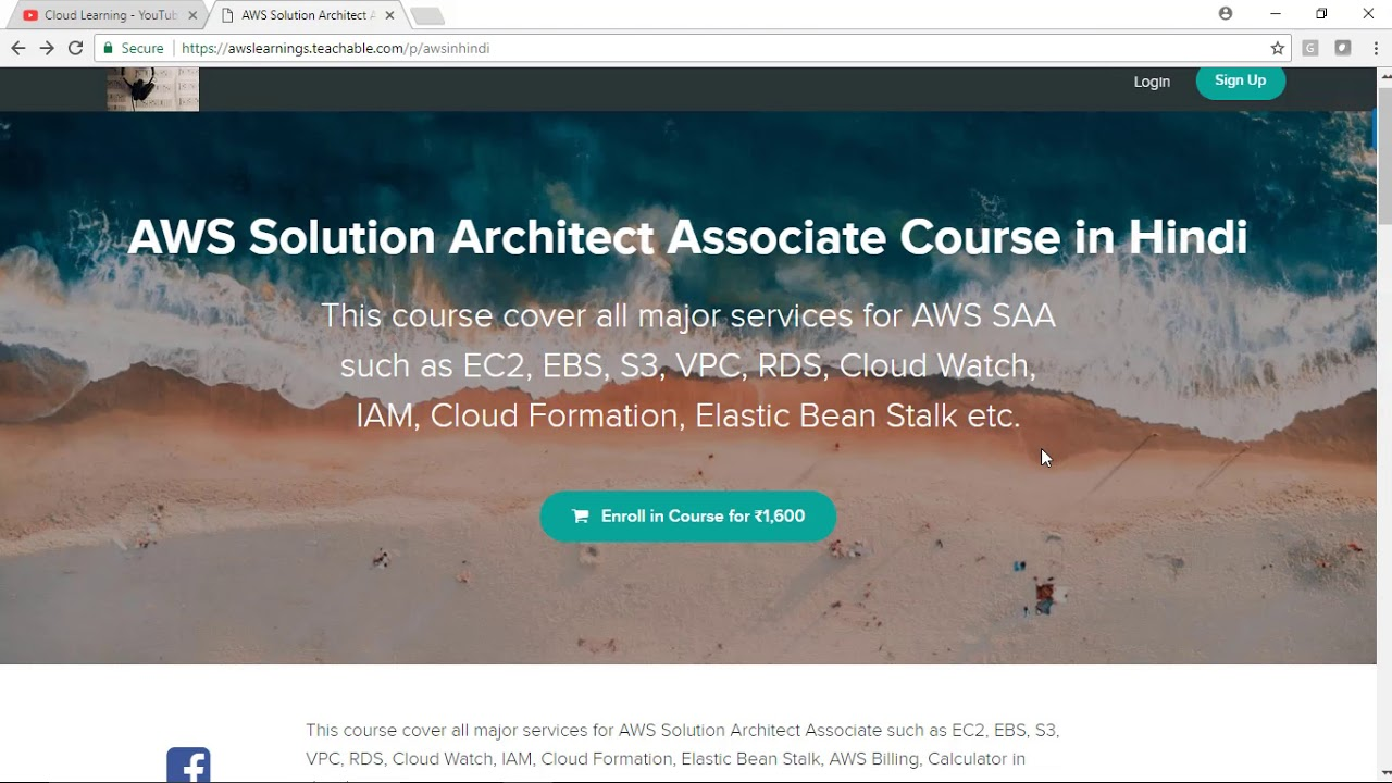 Welcome to Cloud Learning School (Learn AWS Course) (Hindi)