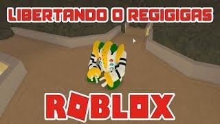 👾 how to free Regigigas | ROBLOX BRONZE BRICK
