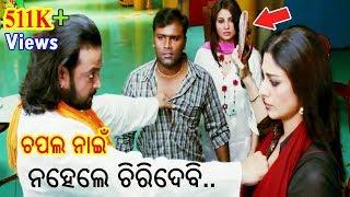Khanti Berhampuriya Salman Khan(Jai Ho) Berhampur Comedy Odia Double Meaning Comedy Berhampuria Maza