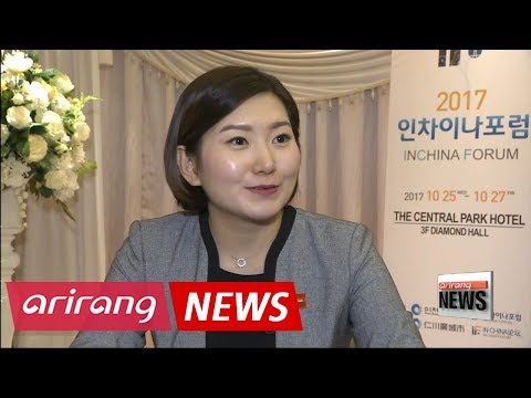 2017 INCHINA Forum, Korea and China seeks a new business exchange at Incheon