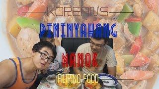 [Cooking #10] Korean