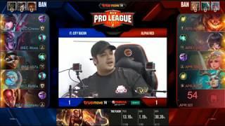 ROV BACON vs ALPHA RED เกมที่ 3 มันส์มากๆ!!!
