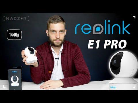 Камера наблюдения Reolink E1 Pro - двухдиапазонная беспроводная камера 4Мп - nadzor.ua