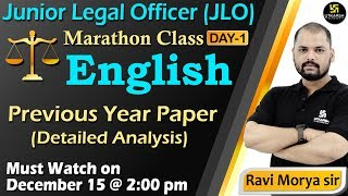 Marathon Class Day 01 | Junior Legal Officer (JLO) | English | Previous Year Paper Detail Analysis
