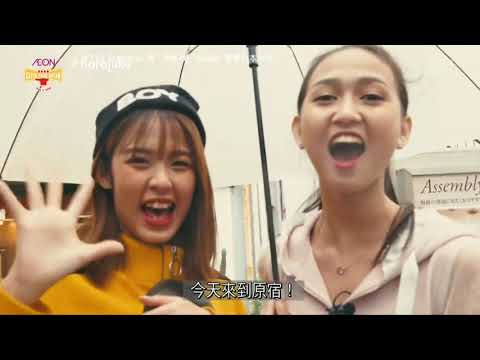 Catch Your Dream - EP.6 [Stefi JKT48 & Mobile BNK48]