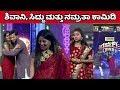 ಶಿವಾನಿ, ಸಿದ್ದು & ನಮ್ರತಾ ಕಾಮಿಡಿ Namrata, Siddu and Sivani Funny Comedy In Bharjari Comedy Episode-20