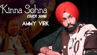 Kinna Sohna Tenu Rab Ne Banaya | Ammy Virk | Nusrat Fateh Ali Khan | Ammy Virk Unplugged Song |Gabru