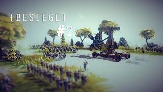 奇葩八爪魚|Besiege 圍攻 # 第二集