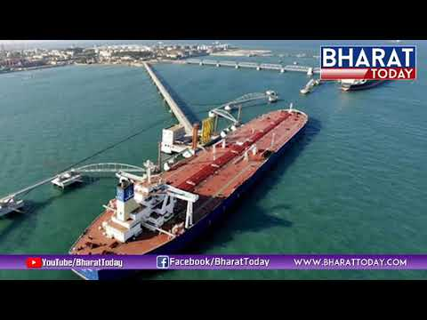 Oil Tanker Ship Disappear From West Africa With 22 Indian Sailors | Bharat Today