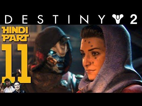 "DESTINY 2 (Hindi) Co-op Walkthrough Part 11 - ""FIRETEAM PATROLS"" (PS4 Gameplay)"